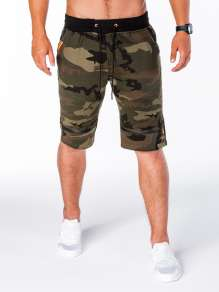b9882065c3 Trousers army | Army Shop Admiral