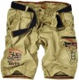 Men shorts Geographical Norway Pacome - Beige